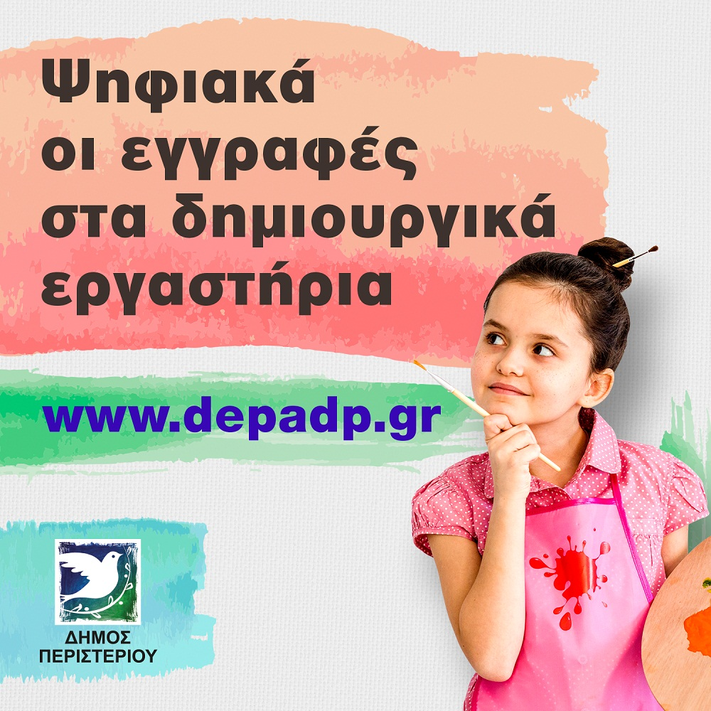 DEPADP